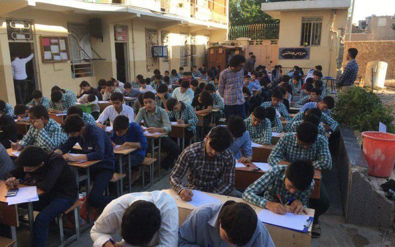 جریان امتحانات در رسالت
