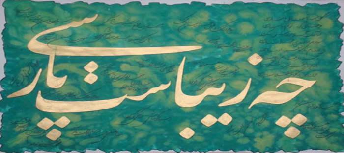 ادبیات پارسی